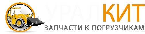 Урал-Кит